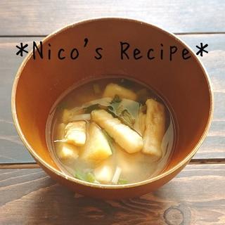 しっとり美味しい♪干し芋味噌汁