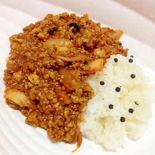 ヘルシーで美味しい♬納豆キムチカレー