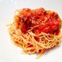簡単!美味しい!なすとツナのトマトソースパスタ☆