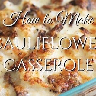 チーズこんがり カリフラワー キャセロール