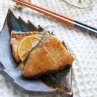 子どもが喜ぶお魚おかず!ぶりのバターポン酢ソテー