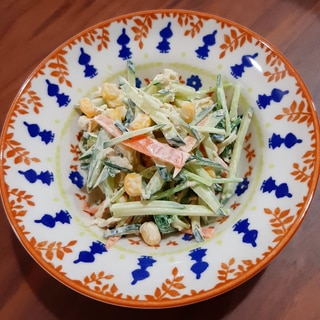 切干大根のサラダ