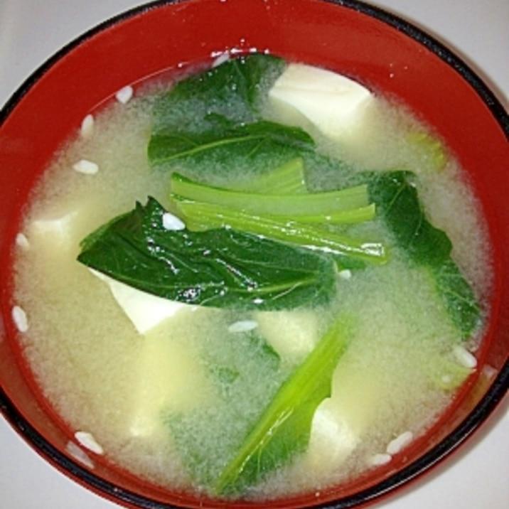 ☆小松菜と豆腐のお味噌汁☆
