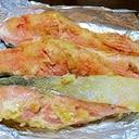 しっとり柔らかヘルシー焼き鮭