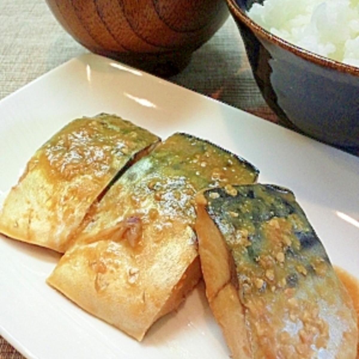 塩 サバ 味噌 煮 【8作目】塩サバで作るサバの味噌煮!!