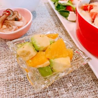 簡単☆アボカドとオレンジのサラダ