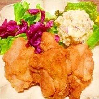 鶏モモ肉☆塩から揚げ