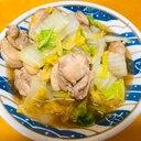 体に優しい★白菜と鶏もも肉のほっこり煮