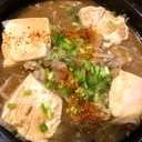 土鍋で☆きのことくずし豆腐のとろみ鍋