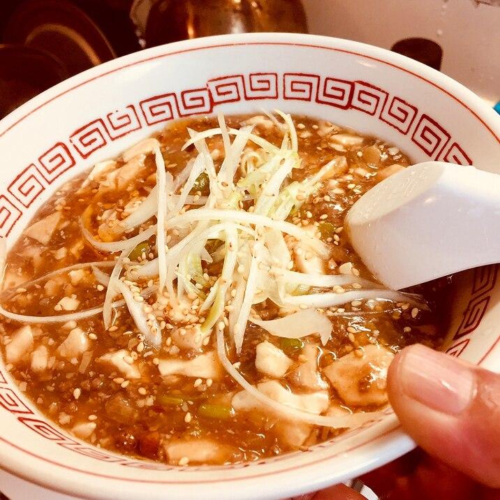 ★今日の定食-「麻婆豆腐」