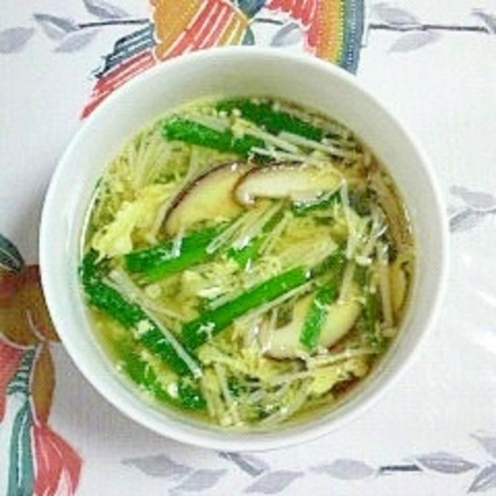 にらと、えのきのスープ~♡