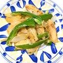 簡単手軽!魚肉ソーセージと野菜のマヨ炒め