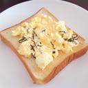 ゆで卵と塩昆布のトースト