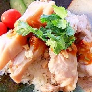 タイ料理★カオマンガイ~鶏のっけごはん~