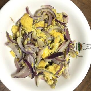 玉ねぎと卵炒め