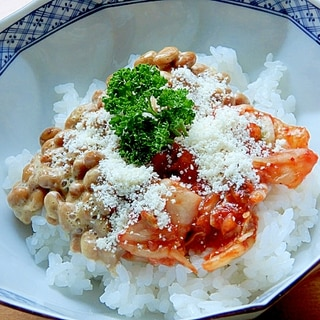 5分!粉チーズ❤キムチの納豆ご飯♪(発酵食品)