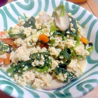 優しい味、粉豆腐の煮つけ