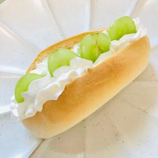 白パン〜ホイップ×シャインマスカット〜