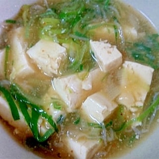 胃に優しい♪豆腐の味噌あんかけ