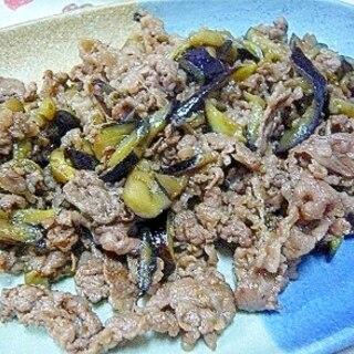 ❤ スキタレで! 茄子&牛肉のソテー ❤