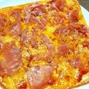 トマトソースの生ハムピザ