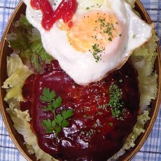 ロコモコ丼弁当♪