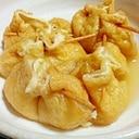 チーズを入れて☆ポテトのきんちゃく袋