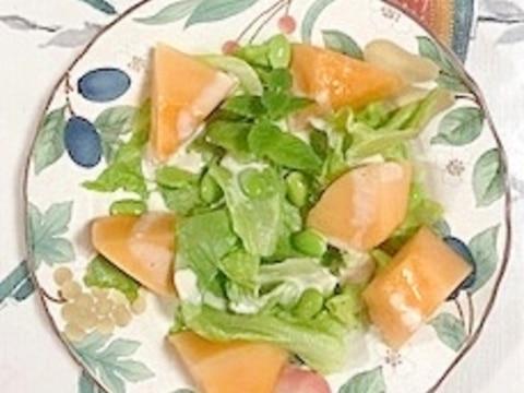 レタス 、枝豆、メロンのサラダ