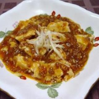 ミョウガの麻婆豆腐