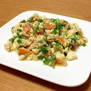 鶏ひき肉と豆腐の炒り煮