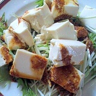 あっという間の♪豆腐&水菜のヘルシーサラダ