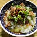 青菜と牛肉の粥