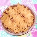 簡単ピカチュウクッキー☆