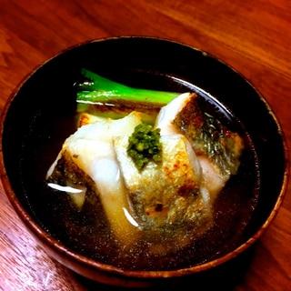 焼き鱈のお吸い物
