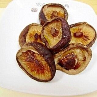 マーガリンと醤油の焼き椎茸