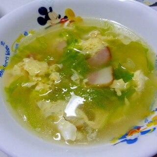 ☆レタスとベーコンの卵スープ☆