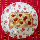 お漬物でピザトースト