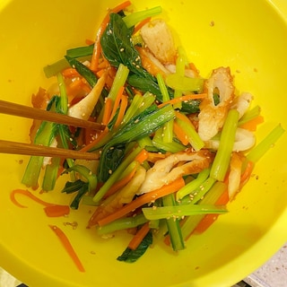 葉物野菜ならなんでもOK★小松菜のナムル♪