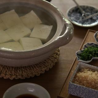 湯豆腐とだし醤油