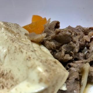 絹ごし豆腐で★肉豆腐