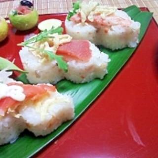 めでたいひょうたん型、飾り寿司
