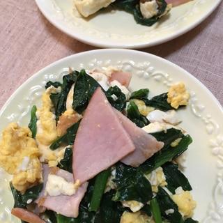 豆腐とほうれん草の簡単炒め