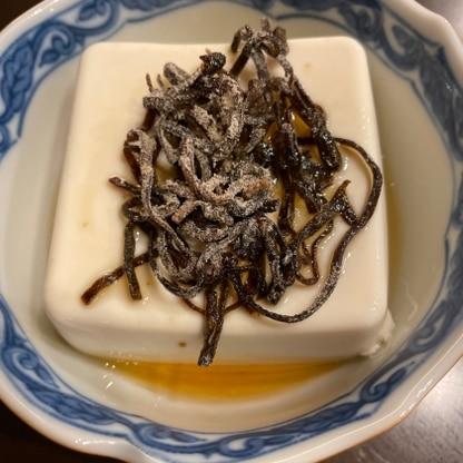 塩昆布が冷奴に合うとはびっくりです! 簡単に作れて美味しかったです。