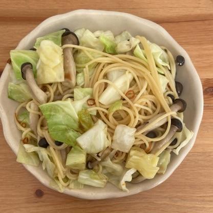 野菜を入れて作りました!簡単に作れて美味しかったです!