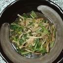 小松菜のマスタード醤油煮