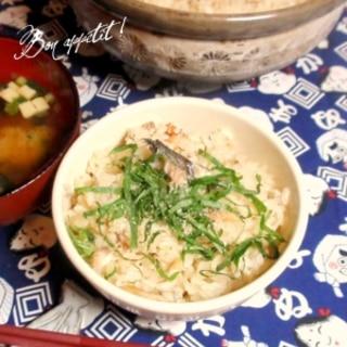 ☆★アジの干物で炊き込みご飯♪★☆