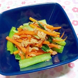 人参と小松菜のシーチキン炒め++