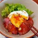 本格ローストビーフ丼 ミディアムレアがおすすめ!