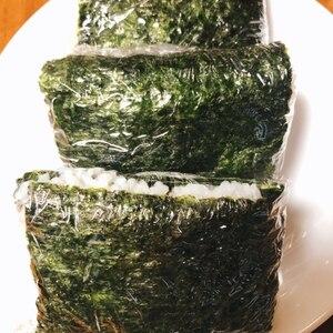 おにぎらず☆酢めし&ツナマヨ
