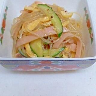 涼拌三絲 リャンバンサンスー風 春雨サラダ